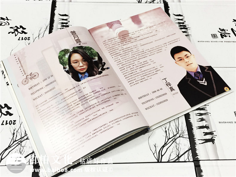 高中毕业纪念册定制-很文艺的班级同学录影集作品-成都外国语学院