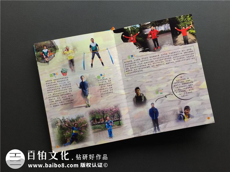 嘉祥中学2017届|毕业纪念册设计|班级同学录制作