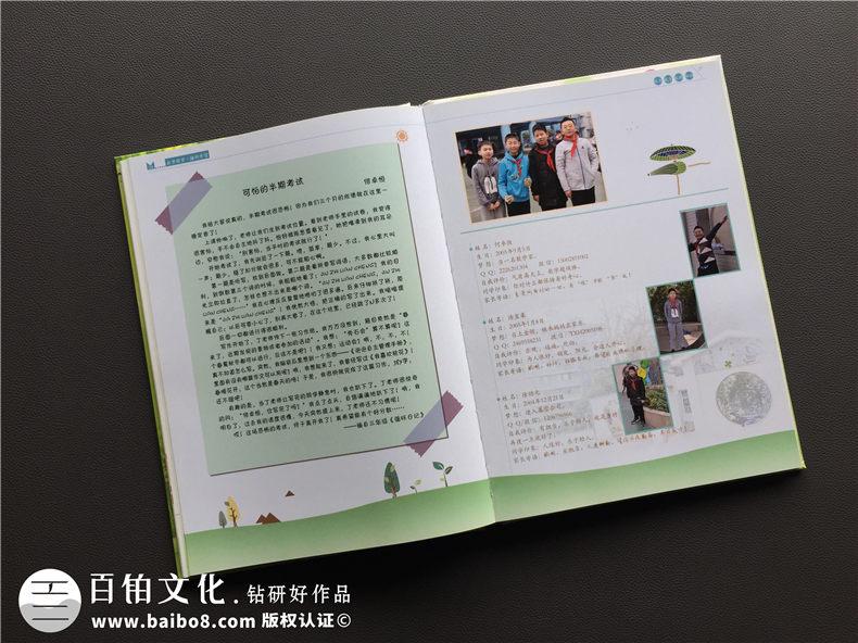 泡桐树小学班级毕业纪念册定制-小学生成长同学录留念相册怎样制作