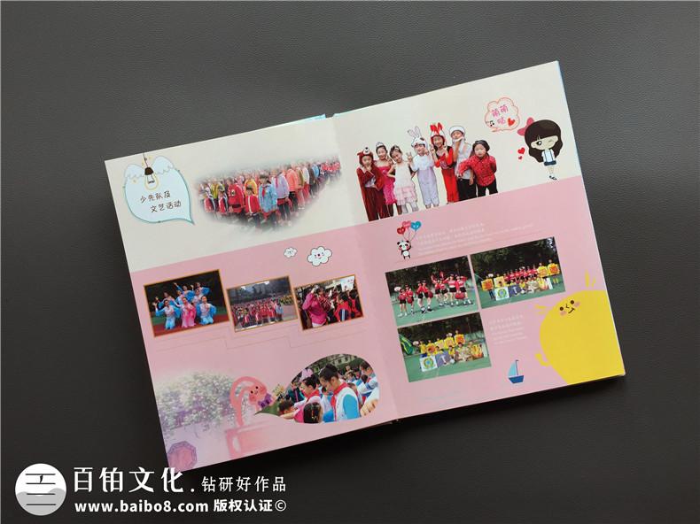 充满童趣的小学毕业留恋册制作制作-同学录相册定做-毕业册设计
