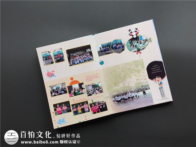 列五书池2017届小学毕业纪念册|同学录相册制作
