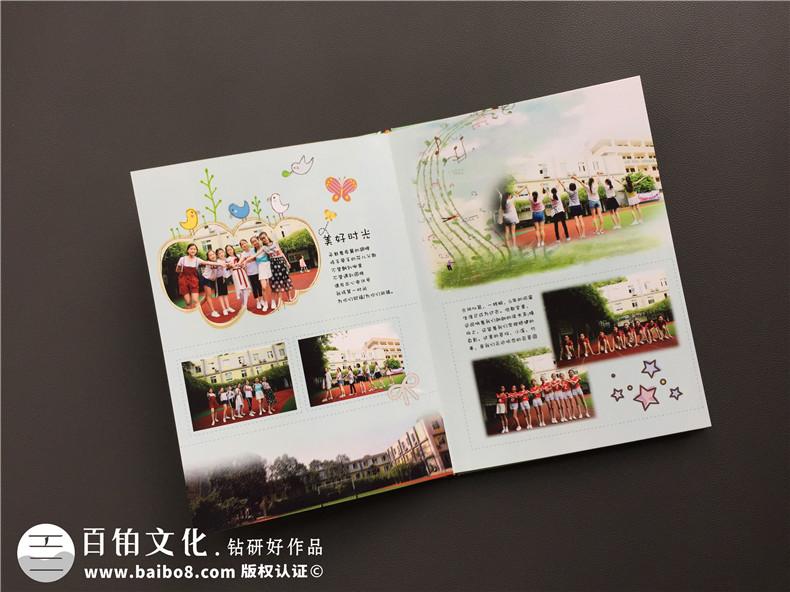 列五书池小学2017届1班毕业纪念册相册|同学录