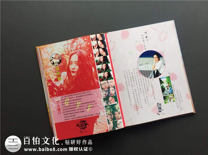 毕业纪念册_同学录制作【那些年的傻X时光】