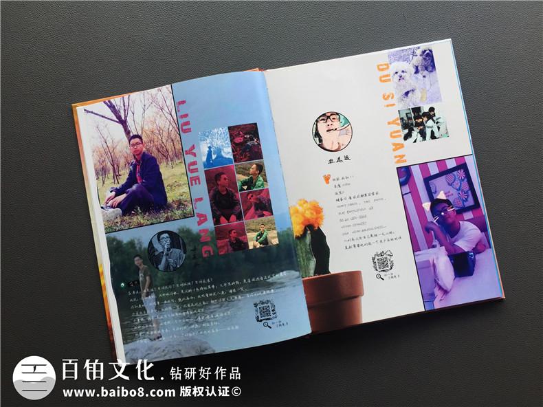 超有创意的海报风毕业纪念册设计案例,精选好看的毕业相册制作-资阳中学