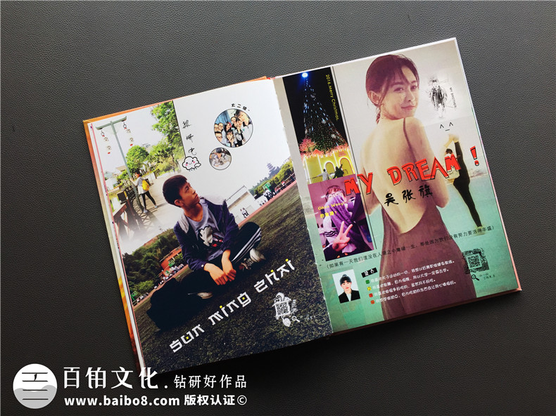 资阳中学2014级(2017届)高中毕业纪念册设计制作