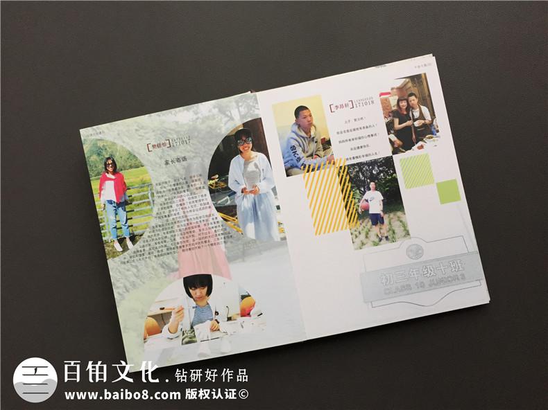 西川中学2017届毕业纪念册设计制作|同学录定做