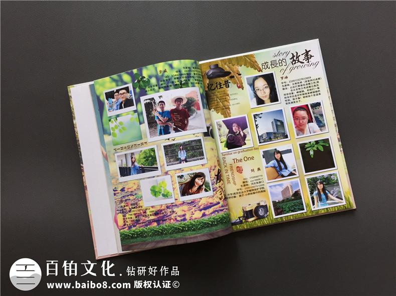 在毕业之后制作专业的纪念册 带给同学们的美好记忆!
