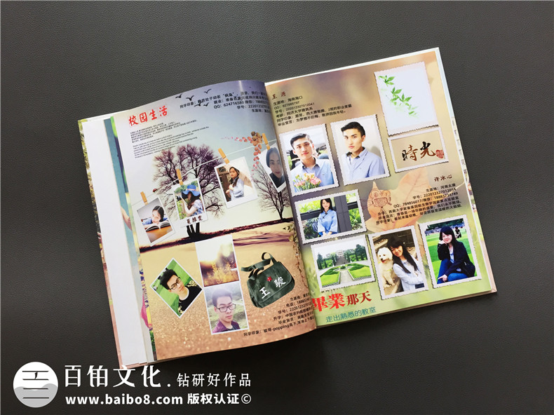 西南大学2012级毕业纪念册|成都班级同学录设计