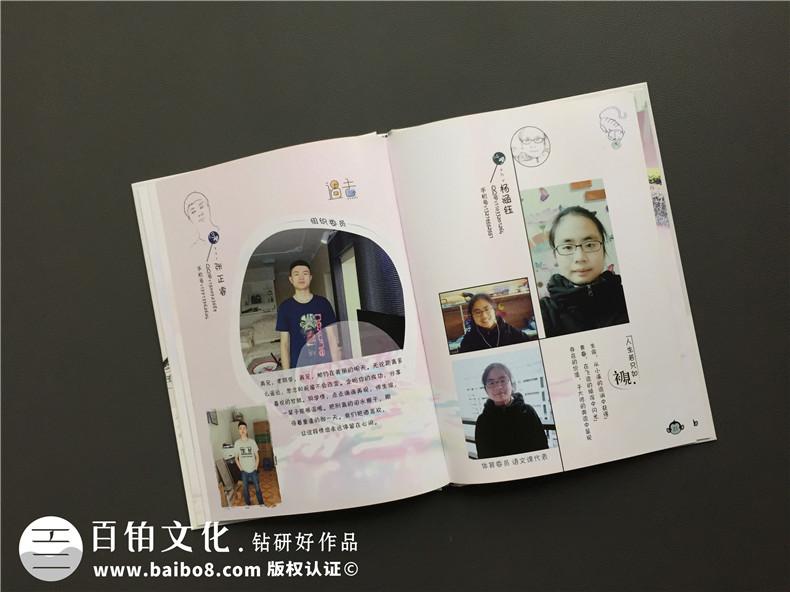 毕业纪念册照片相册书设计-同学录毕业留言怎么写-同学感言寄语