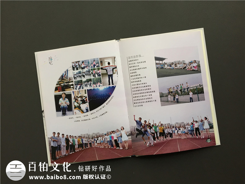 威远中学毕业纪念册|高中毕业同学录|留念册