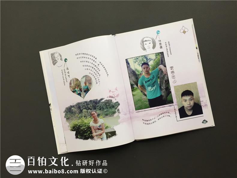 毕业纪念册照片相册书设计-同学录毕业留言怎么写-内江市威远中学
