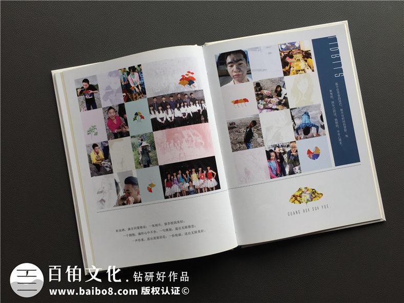 毕业纪念册模版,是时候展现个性化定制创意了