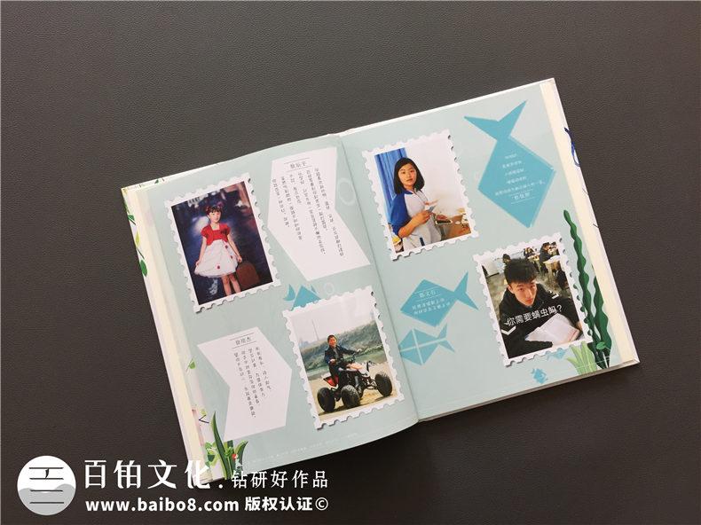 高中毕业留念相册设计-班级纪念册的前言和后记-嘉祥中学郫县分校