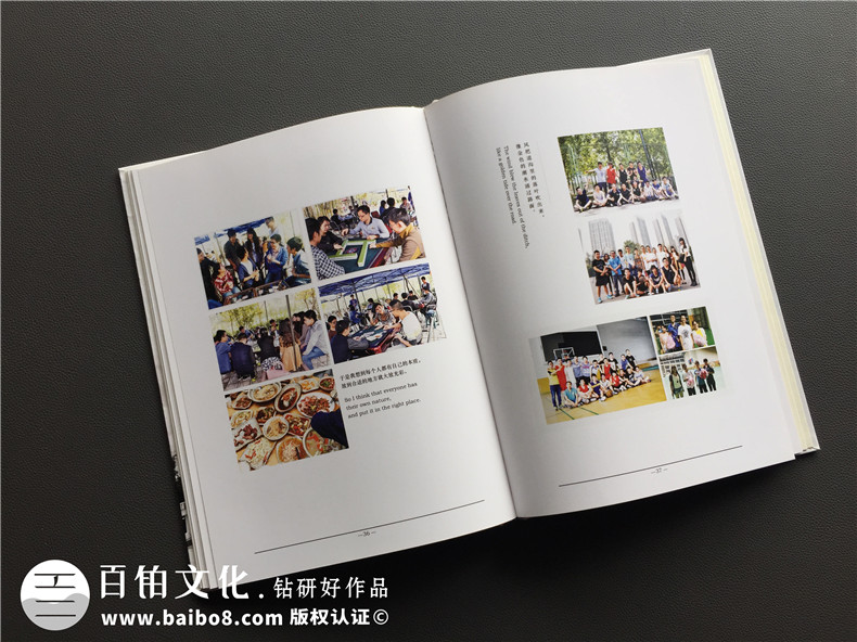 简洁风格毕业纪念相册定制-同学录制作-属于我们的黄金时代