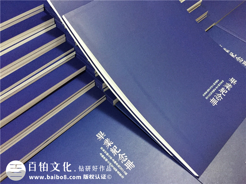 简洁稳重的研究生毕业纪念册设计风格,不负勇往-西南财大金融学院