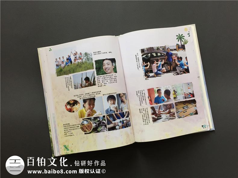 重庆医科大学云阳支教纪念册-成都画册设计