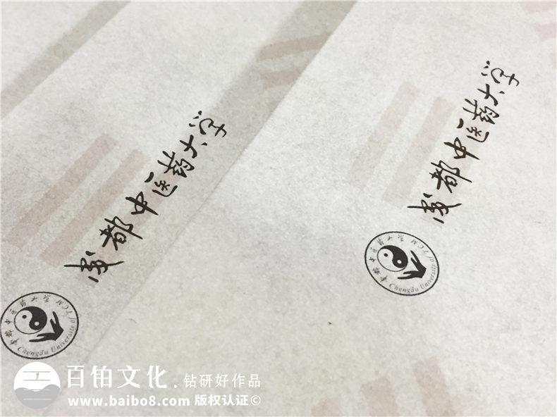 毕业纪念相册_同学录定制_成都中医药大学2017届