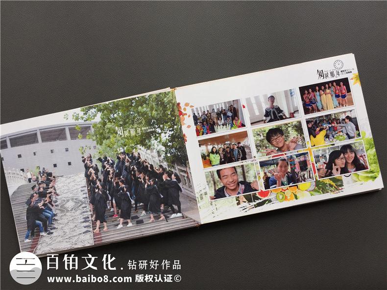 在毕业之际做大学时光画册-记录青春生涯的同学录-成都中医药大学