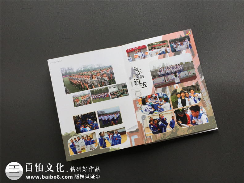 翻阅我们的毕业纪念册 重温当年制作的同学毕业纪念册感悟匆匆时光!