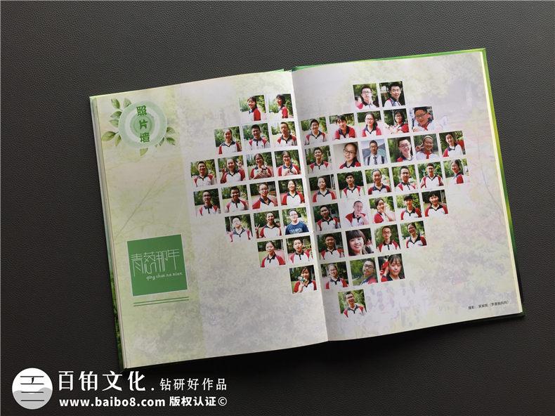 毕业纪念相册定制-班级同学录制作-成都七中育才学校毕业画册方案