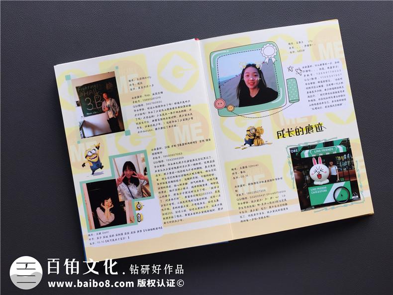 2017届成都实验外国语学校高中毕业相册定制