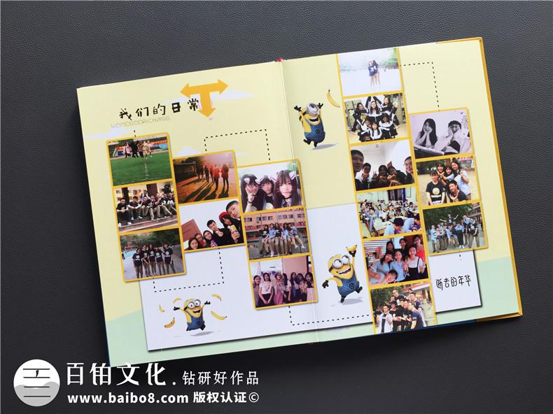 这可能是最创意的高中毕业相册定制(小黄人!)-动漫主题同学录