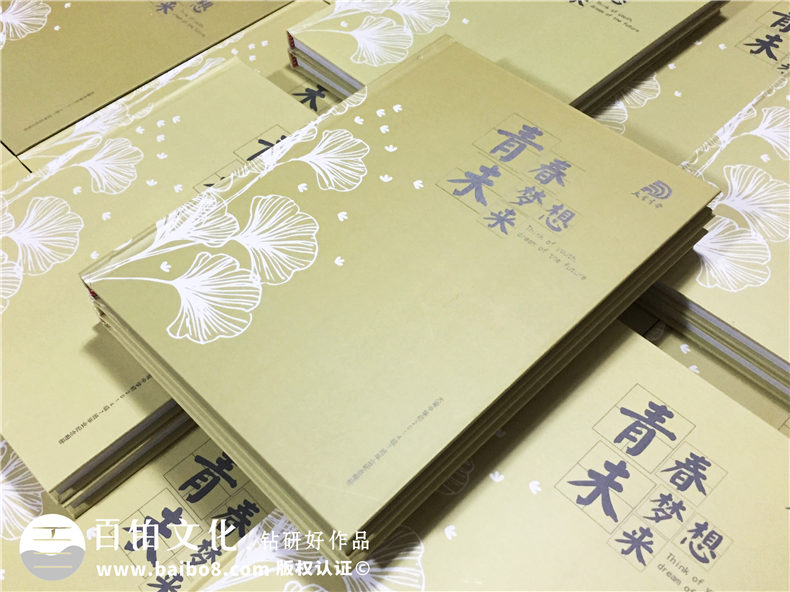 大弯中学2017届毕业纪念册定制|毕业照片书