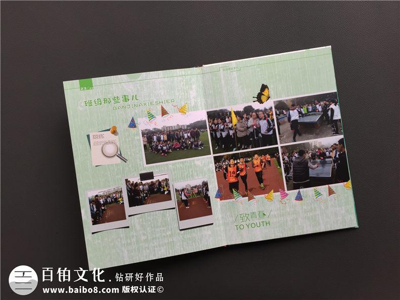 毕业纪念册定制-同学录定做-毕业相册设计图片