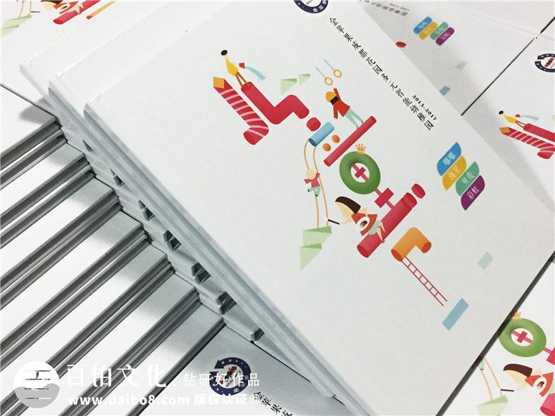 幼儿园毕业纪念相册-金苹果大班毕业留念册定制