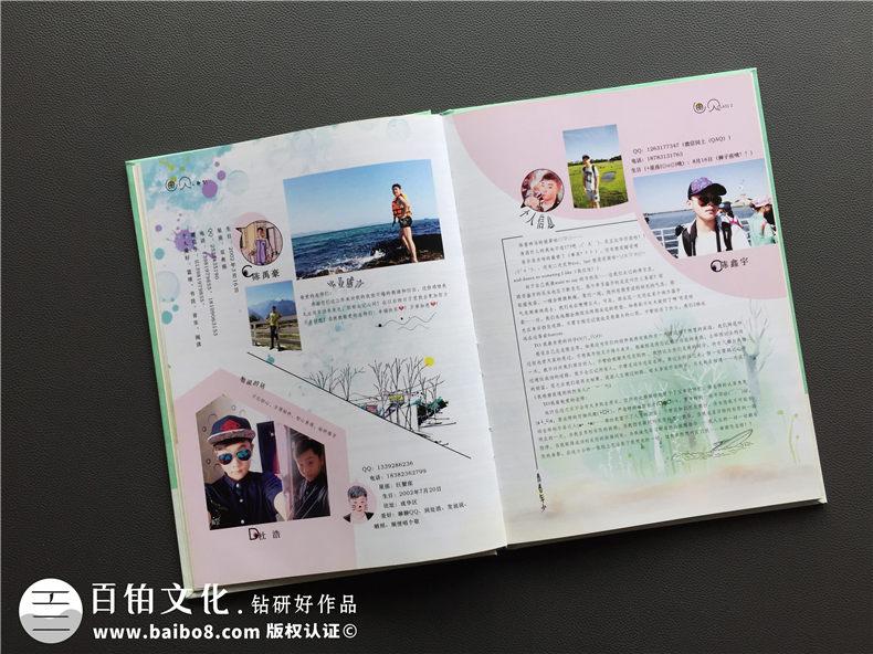 班级纪念册制作寄语,高中毕业纪念册文字分享