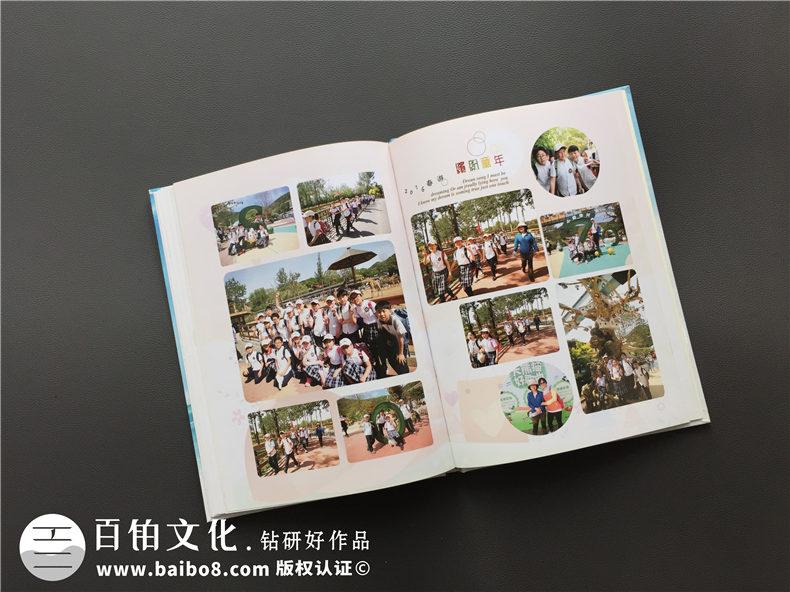 大连市朝鲜族小学2017届毕业纪念相册定制