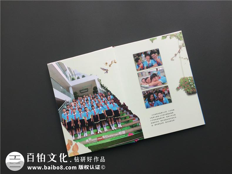 2017武侯实验小学毕业相册定制|同学录设计制作