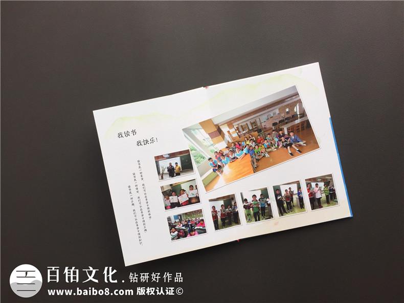 小学毕业相册定制-同学录设计制作方案展示