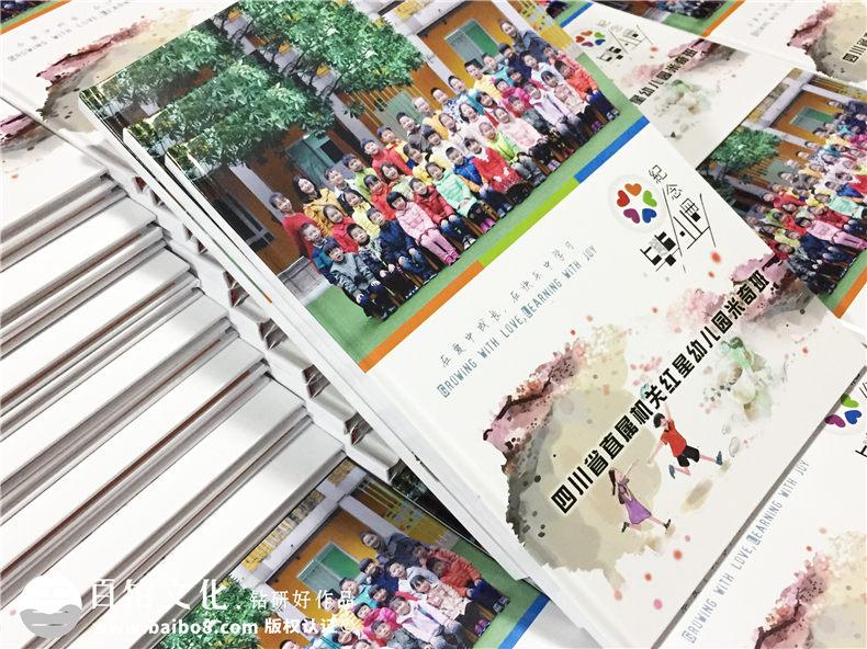 幼儿园毕业相册定制-大班毕业季纪念册-四川省机关直属红星幼稚园