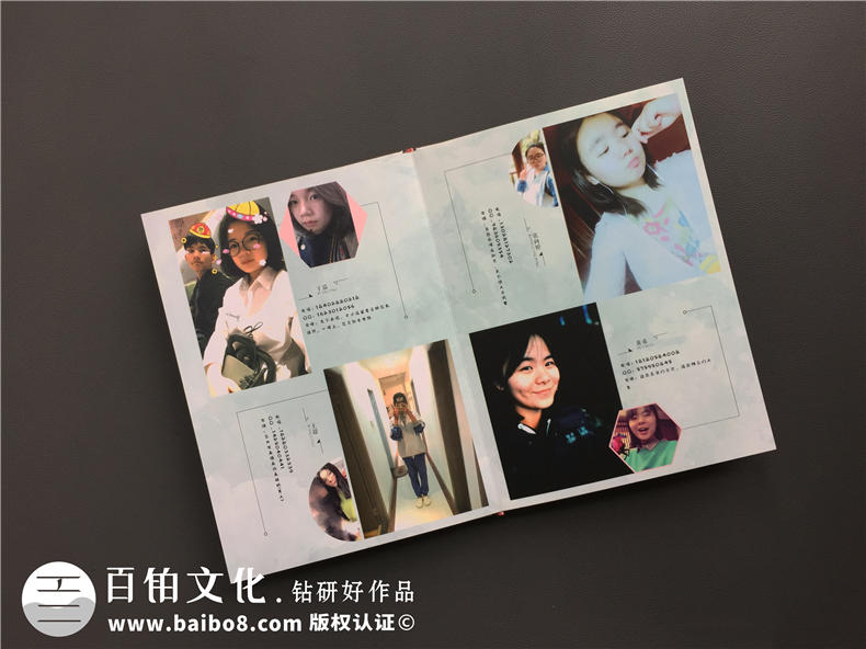 高中毕业照片集策划-同学录相册本模板及卷首语前言文字-成都八中