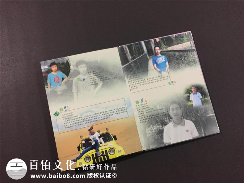 2017成都七中毕业纪念册|毕业相册同学录设计