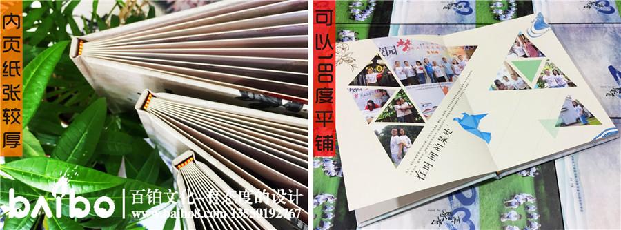 印刷装订方式大全第4张-宣传画册,纪念册设计制作-价格费用,文案模板,印刷装订,尺寸大小