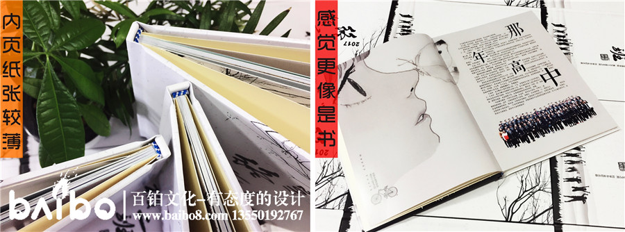 印刷装订方式大全第5张-宣传画册,纪念册设计制作-价格费用,文案模板,印刷装订,尺寸大小