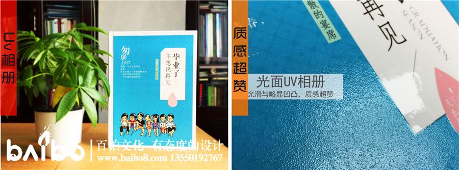 纪念册画册装订方式介绍_书册装订方式大全
