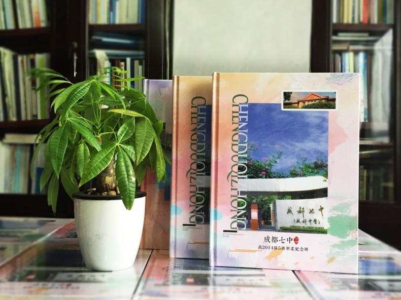 纪念册画册装订方式介绍-书册装订方式大全