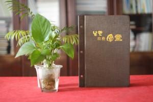 【干货&案例】韩国烤肉菜谱设计图片,韩国料理高档菜单设计怎么做