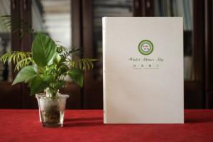 素食餐厅菜谱制作 专业公司讲解如何制作高档精美的菜谱