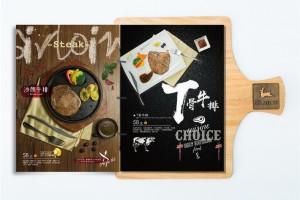 超有个性的菜谱设计制作案例-致为做一本好菜谱贡献创意的亲们