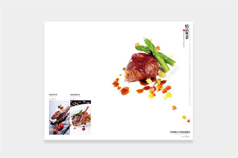 【成都菜谱设计制作公司专业推荐】 成都定制菜谱菜单哪家好