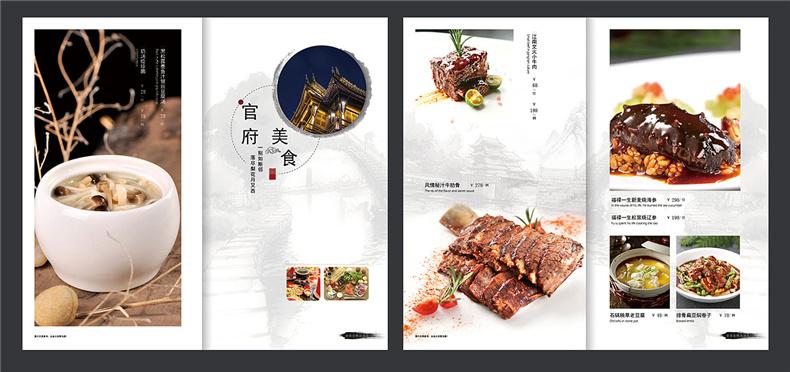 一套高档菜谱设计制作案例,教你如何制作一本优秀的精装酒店菜谱