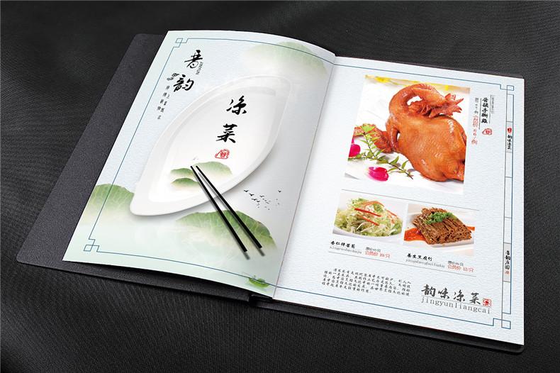 高大上的菜谱制作 专业菜谱设计该怎么做?