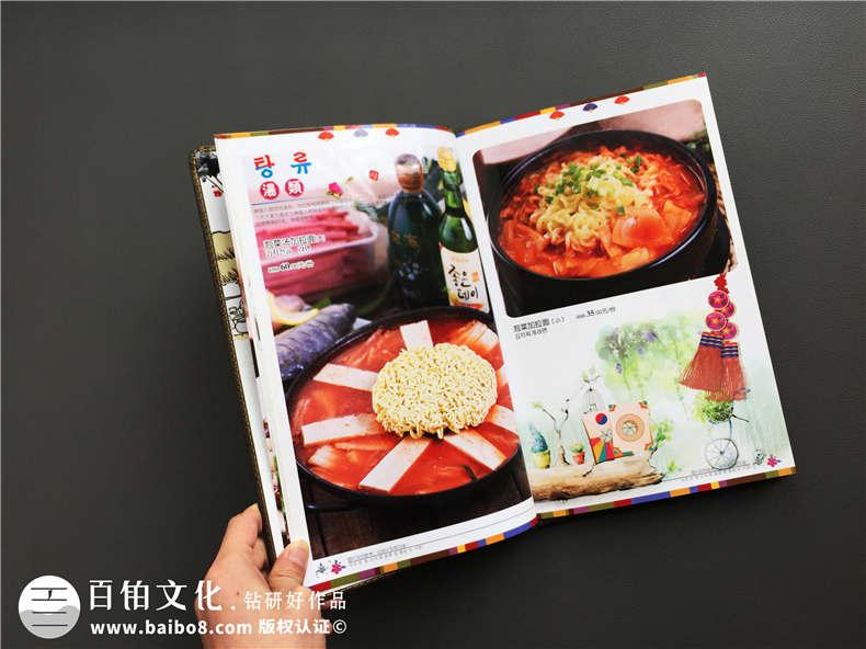 专业菜谱菜单制作 餐厅菜谱制作材质的讲究!