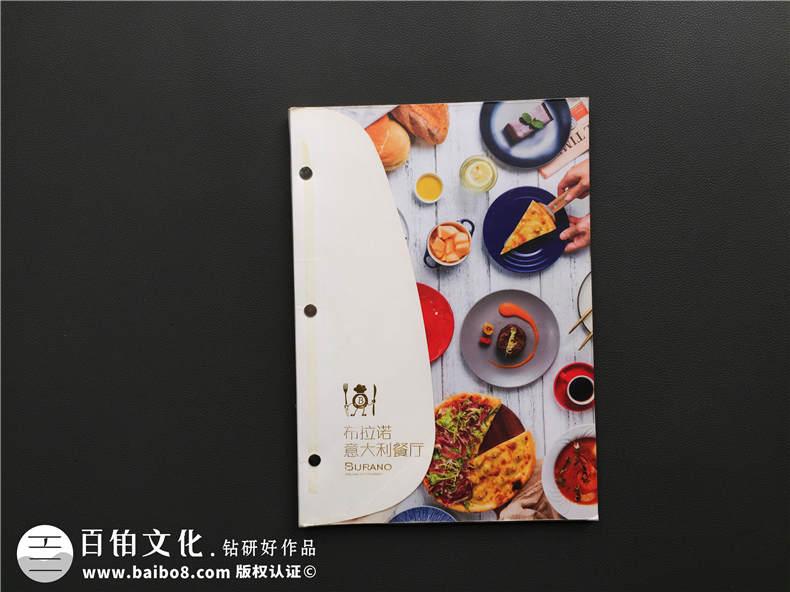 菜谱制作的装订样式有哪些-高档菜谱菜单印刷常用哪些工艺