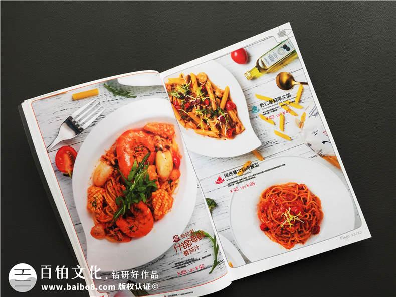 西餐厅菜单设计-图片展示意大利餐饮菜谱设计案例的做法