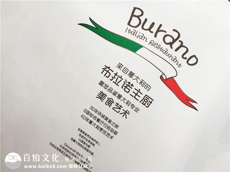 【西餐厅菜单设计】图片展示意大利餐饮菜谱设计案例的做法